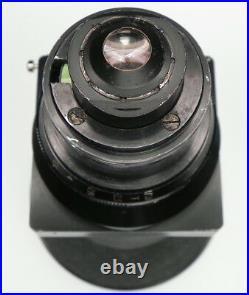 Kinoptik 5.7mm f1.8 (T2.3) Tegea Arriflex standard mount #61790