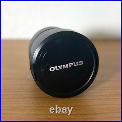 OLYMPUS M. ZUIKO 7-14mm F/2.8 PRO MICRO FOUR THIRD