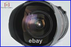 Rare! Canon FD 14mm f/2.8 L