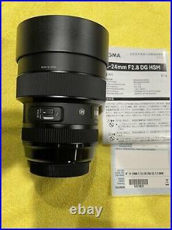 Sigma 14-24mm F/2.8 DG HSM Art Lens for Canon EF Camera